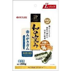 日清ペットフード Nisshin Pet Food JPスタイル 和の究み 歯みがきガム レギュラーサイズ 200g