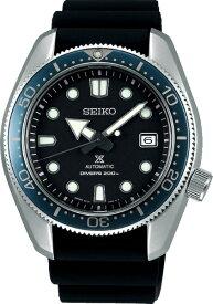セイコー SEIKO [機械式時計] プロスペックス(PROSPEX) 「メカニカルダイバーズ 現代デザイン」 SBDC063