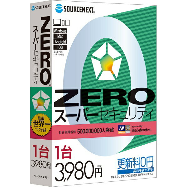 ソースネクスト SOURCENEXT 〔Win・Mac・Android・iOS版〕 ZERO スーパーセキュリティ 1台用 4OS [Win・Mac・Android・iOS用][ZEROスーパーセキユリテイ1ダイ]