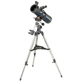 サイトロンジャパン SIGHTRON CE31042 天体望遠鏡 AstroMaster(アストロマスター) [反射式][CE31042] 【メーカー直送・代金引換不可・時間指定・返品不可】
