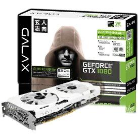 玄人志向 グラフィックボード NVIDIA GeForce GTX 1080搭載 PCI-Express GALAKURO GK-GTX1080-E8GB/WHITEC1[8GB/GeForce GTXシリーズ]【バルク品】 [GKGTX1080E8GBWHITEC1]