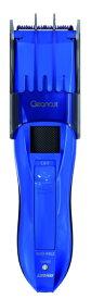 IZUMI イズミ HC-FW28-A ヘアカッター Cleancut(クリーンカット) ブルー [交流充電式 /国内・海外対応][HCFW28]