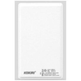ANS モバイルバッテリー ホワイト KPB-G5000GPS [5000mAh /1ポート /充電タイプ]