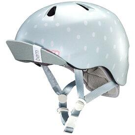 BERN バーン 子供用ヘルメット NINA ALL SEASON (Satin Seaglass Polka Dot/ S-Mサイズ:51.5〜54.5cm) BE-VJGSSPV-12