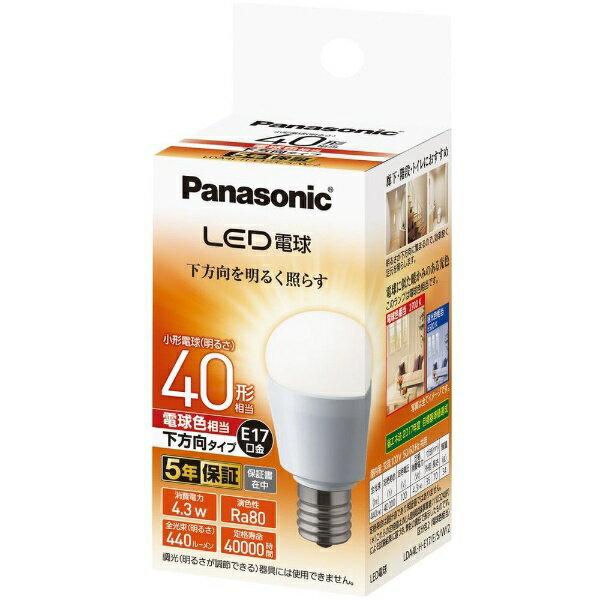 パナソニック Panasonic 調光器非対応LED電球 (小型電球形・全光束440lm/電球色相当・口金E17) LDA4LHE17ESW2