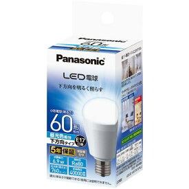 パナソニック Panasonic LDA7D-H-E17/E/S/W2 LED電球 小形電球形 ホワイト [E17 /昼光色 /1個 /60W相当 /一般電球形 /下方向タイプ]