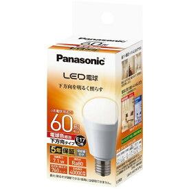 パナソニック Panasonic LDA7L-H-E17/E/S/W2 LED電球 小形電球形 ホワイト [E17 /電球色 /1個 /60W相当 /一般電球形 /下方向タイプ]
