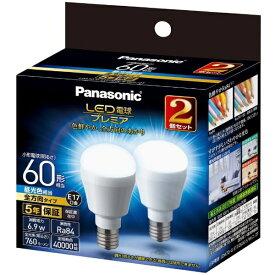 パナソニック Panasonic LDA7D-G-E17/Z60/E/S/W2/2T LED電球 小形電球形 プレミア ホワイト [E17 /昼光色 /2個 /60W相当 /一般電球形 /全方向タイプ]