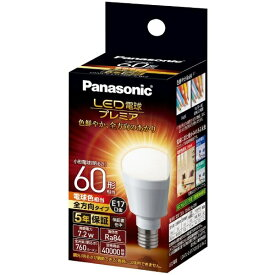 パナソニック Panasonic 調光器非対応LED電球 「LED電球プレミア」(小型電球形・全光束760lm/電球色相当・口金E17) LDA7LGE17Z60ESW2