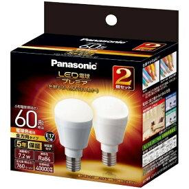 パナソニック Panasonic LDA7L-G-E17/Z60/E/S/W2/2T LED電球 小形電球形 プレミア ホワイト [E17 /電球色 /2個 /60W相当 /一般電球形 /全方向タイプ]