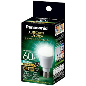 パナソニック Panasonic LDA7N-G-E17/Z60/E/S/W2 LED電球 小形電球形 プレミア ホワイト [E17 /昼白色 /1個 /60W相当 /一般電球形 /全方向タイプ]