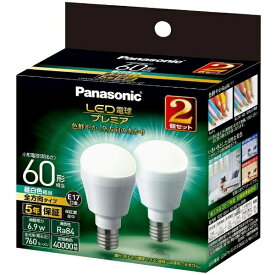パナソニック Panasonic LDA7N-G-E17/Z60/E/S/W2/2T LED電球 小形電球形 プレミア ホワイト [E17 /昼白色 /2個 /60W相当 /一般電球形 /全方向タイプ]