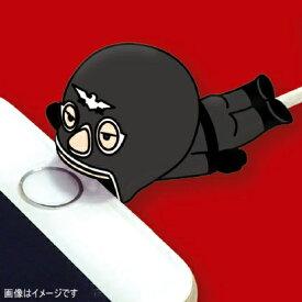 ハセプロ HASEPRO [ケーブルアクセサリー] CABLE BITE 仮面ライダー ショッカー戦闘員 CBKR01