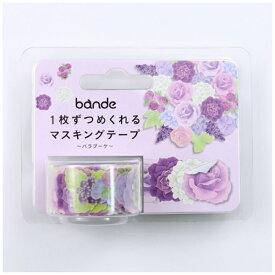 バンデ bande マスキングロールステッカー バラブーケ BDA270