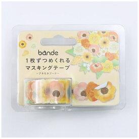 バンデ bande マスキングロールステッカー アネモネブーケ BDA271