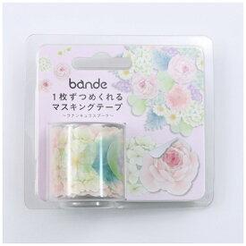 バンデ bande マスキングロールステッカー ラナンキュラスブーケ BDA273