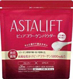 富士フイルム FUJIFILM ASTALIFT(アスタリフト)ピュアコラーゲンパウダー(110g)[美容]【rb_pcp】