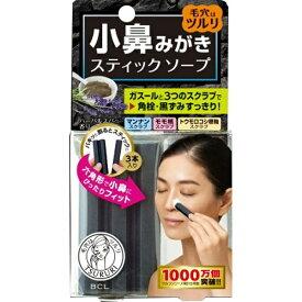 BCLカンパニー ツルリ 小鼻磨きソープ (37g) 〔フェイスケア用品〕