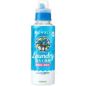 サラヤ saraya ヤシノミ 洗たく洗剤濃縮タイプ (1本) 〔衣類用洗剤〕【rb_pcp】