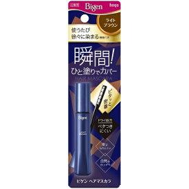 ホーユー hoyu Bigen(ビゲン) ヘアマスカラ ライトブラウン 〔白髪染め〕