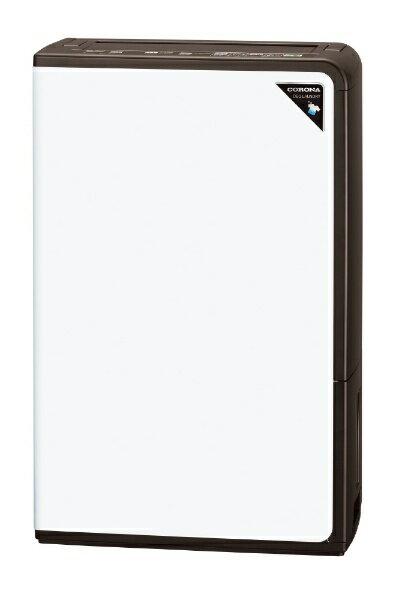 コロナ CORONA CD-H1818 衣類乾燥除湿機 Hシリーズ アーバンブラウン [木造23畳まで /鉄筋45畳まで /コンプレッサー方式][CDH1818]