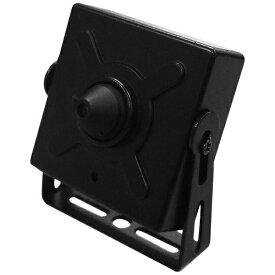 FRC エフ・アール・シー 【屋内用】AHD 207万画素カメラ音声録音対応モデル NX-H521S