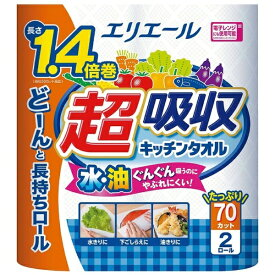 大王製紙 Daio Paper elleair(エリエール)超吸収キッチンタオル 70カット(2ロール)〔キッチンペーパー〕