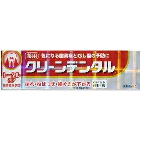 第一三共ヘルスケア DAIICHI SANKYO HEALTHCARE クリーンデンタル 歯磨き粉 L 100g【rb_pcp】