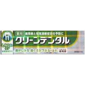 第一三共ヘルスケア DAIICHI SANKYO HEALTHCARE クリーンデンタル 歯磨き粉 Sしみないケア 100g【rb_pcp】