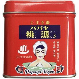 五洲薬品 パパヤ桃源S ジャスミン(70g) [入浴剤]