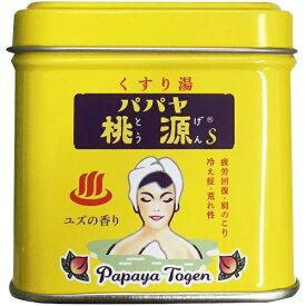 五洲薬品 パパヤ桃源S ユズ(70g) [入浴剤]