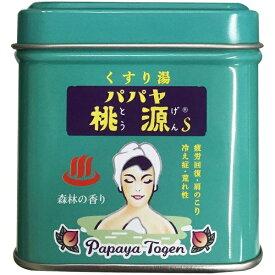 五洲薬品 パパヤ桃源S シンリン(70g) [入浴剤]