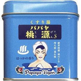 五洲薬品 パパヤ桃源S ハッカ(70g) [入浴剤]