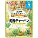 和光堂 wakodo 1食分の野菜が摂れるグーグーキッチン 海鮮チャーハン (100g) 〔離乳食・ベビーフード〕