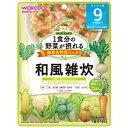 和光堂 wakodo 1食分の野菜が摂れるグーグーキッチン 和風雑炊 (100g) 〔離乳食・ベビーフード〕