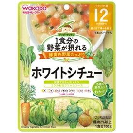 アサヒグループ食品 Asahi Group Foods 1食分の野菜が摂れるグーグーキッチン ホワイトシチュー (100g) 〔離乳食・ベビーフード〕【wtbaby】