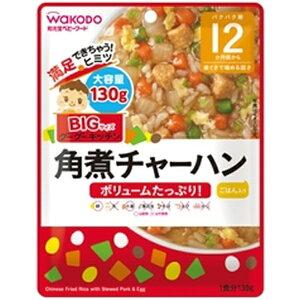 アサヒグループ食品 Asahi Group Foods BIGサイズのグーグーキッチン 角煮チャーハン (130g) 〔離乳食・ベビーフード〕【wtbaby】