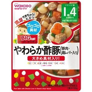 アサヒグループ食品 Asahi Group Foods BIGサイズのグーグーキッチン やわらか酢豚(豚肉・鶏レバー入り) (100g) 〔離乳食・ベビーフード〕【wtbaby】