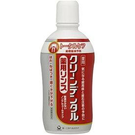 第一三共ヘルスケア DAIICHI SANKYO HEALTHCARE クリーンデンタル マウスウォッシュ 薬用デンタルリンス トータルケア 450ml