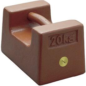 新光電子 SHINKO DENSHI ViBRA 鋳鉄製枕型分銅 20kg M2級 M2RF-20K 【メーカー直送・代金引換不可・時間指定・返品不可】