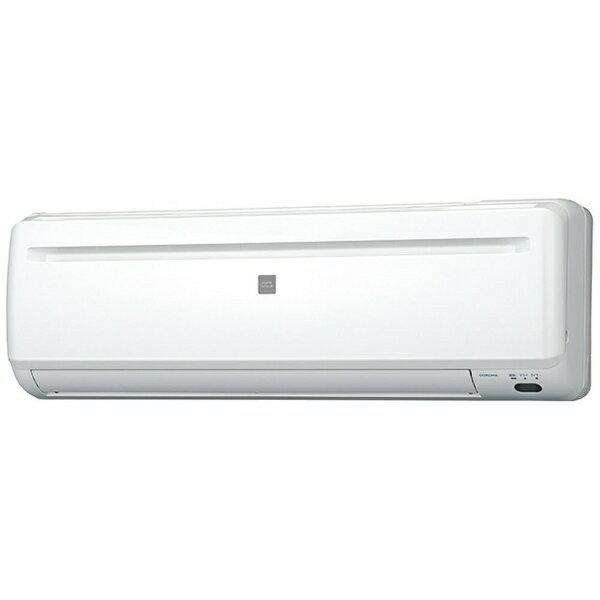 【標準工事費込!】 コロナ CORONA RC-2218R-W エアコン 冷房専用シリーズ [おもに6畳用 /100V]