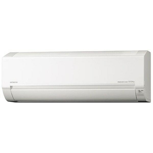 日立 HITACHI RAS-DBK28H-W エアコン ステンレス・クリーン 白くまくん DBKシリーズ [おもに10畳用 /100V][RASDBK28H+RACDBK28H]