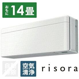 ダイキン DAIKIN AN40VSP-W エアコン 2018年 risora(リソラ)Sシリーズ ラインホワイト [おもに14畳用 /200V][AN40VSPW+AR40VSP]