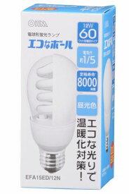 オーム電機 OHM ELECTRIC EFA15ED/12N 電球形蛍光灯 エコなボール ホワイト [E26 /昼光色 /1個 /60W相当 /一般電球形][EFA15ED12N]
