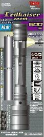 オーム電機 OHM ELECTRIC 懐中電灯 zoom シルバー LHA-KS321ZSI-S [LED /単3乾電池×2 /防水]