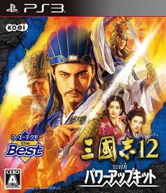 コーエーテクモゲームス KOEI コーエーテクモ the Best 三國志12 with パワーアップキット【PS3】