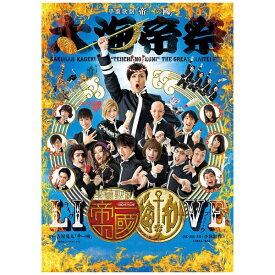 TCエンタテインメント TC Entertainment 學蘭歌劇『帝一の國』-大海帝祭- [DVD]【DVD】
