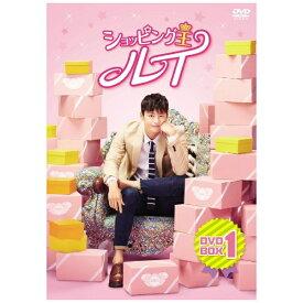 TCエンタテインメント TC Entertainment ショッピング王ルイ DVD-BOX1 [DVD]【DVD】