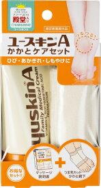 yuskin(ユースキン) A+かかとケア(60g)〔保湿クリーム〕ユースキン製薬 Yuskin
