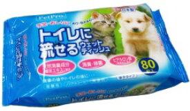 ペットプロジャパン PetPro ペットプロ トイレに流せるウェットティッシュ 80枚入